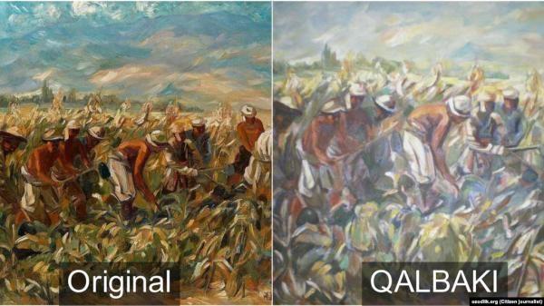 Картину из государственного музея в Узбекистане обнаружили в каталоге аукционного дома                             ARTinvestment.RU04 марта 2020