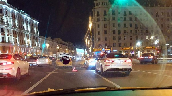 ДТП с участием четырех такси произошло в центре Москвы
