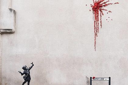 Художник Бэнкси обрадовался из-за испорченной вандалами работы