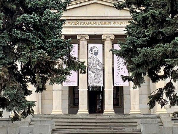 Креатив от музеев России, ушедших на карантин