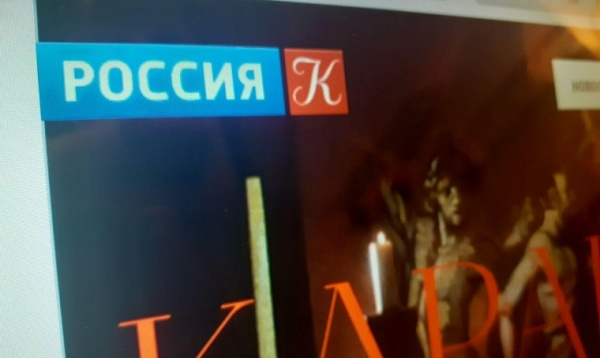 «Культура» покажет фильм овыдающихся отечественных разведчиках
