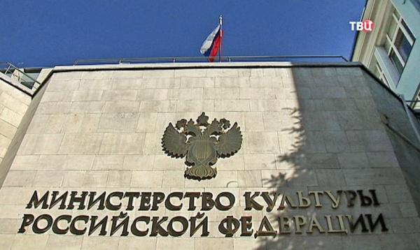 Минкультуры объявило конкурс наремонт Петербургской консерватории