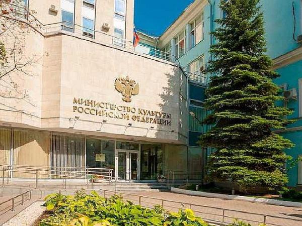 Минкультуры РФ запретило пускать в музеи иностранцев