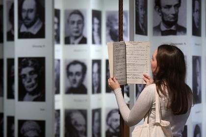 Музей «Гараж» вМоскве временно закрыли из-за коронавируса