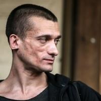 Павленский объяснил появление унего порно скандидатом вмэры Парижа