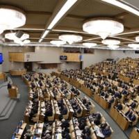 «Решение основывается на исторических фактах»: Госдума приняла закон о переносе Дня окончания Второй мировой войны