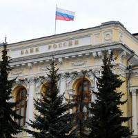 Центробанк отказался раздавать россиянам деньги просто так