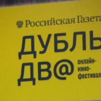 Мюзикл «Римские каникулы» Новосибирского музтеатра покажут онлайн
