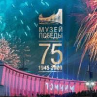 Музей Победы иМинистерство просвещенияРФ запустили акцию «Фото Победителя»
