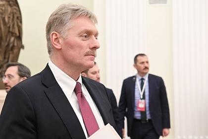 Песков анонсировал новые заявления Путина «с оценками наших перспектив»