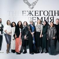 Письмо главного редактора The Art Newspaper Russia к читателям