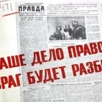 РГБ к 75-летию Победы воссоздаст читальный зал времен войны