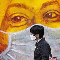 Столичный музей Пекина покажет выставку о коронавирусе