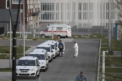 В России зафиксировали 5841новый случай заражения коронавирусом