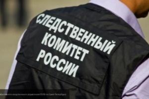 Автор фейка о «продаже» масок в Москве из китайской гумпомощи ответит перед законом