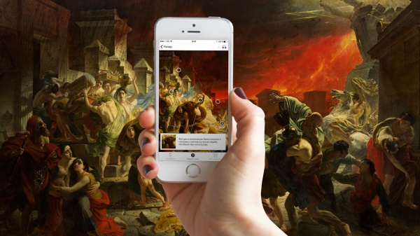Как привлечь аудиторию в музей с помощью платформы Артефакт