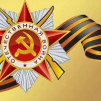 Российские ибританские музыканты выступили наонлайн-концерте вДень Победы