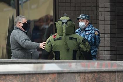 Установлена личность захватчика банка вМоскве