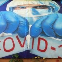 В Подмосковье рассказали оследующем этапе смягчения ограничений из-за COVID-19