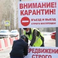 В России зафиксировали 10581новый случай заражения коронавирусом