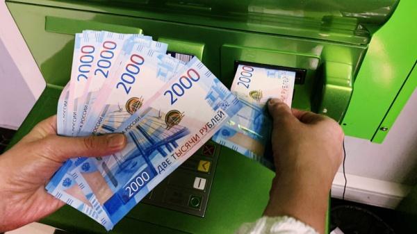 Переводы между регионами: в России вступил в силу закон об отмене «банковского роуминга»