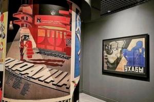 Филиал Русского музея в Малаге открыл выставку «Реализм: вчера и сегодня»
