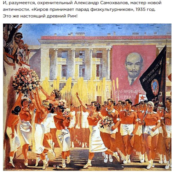 Картины советских художников-реалистов, которые вам наверняка понравятся
