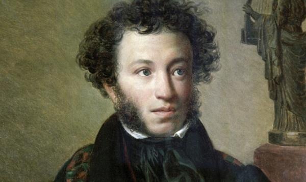 Пушкинский день стартовал вонлайн-формате