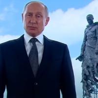 Путин подо Ржевом раскрыл суть голосования попоправкам кКонституции