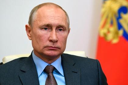 Путин утвердил условие использования Россией ядерного оружия