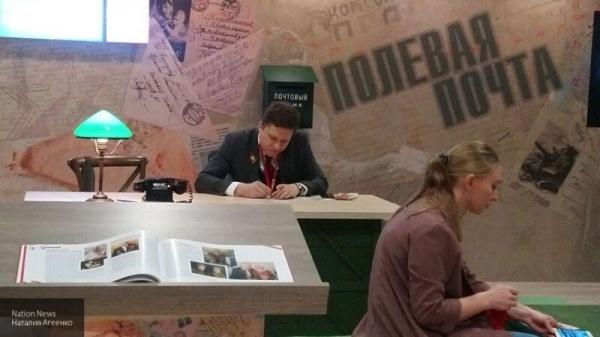 """Участник стенда """"Полевая почта"""" рассказал о создании проекта в рамках парада Победы"""