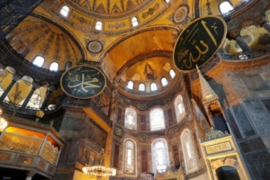 Эрдоган заявил, что богослужения в Святой Софии начнутся 24 июля