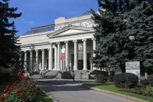 Пушкинский музей откроется 10 июля