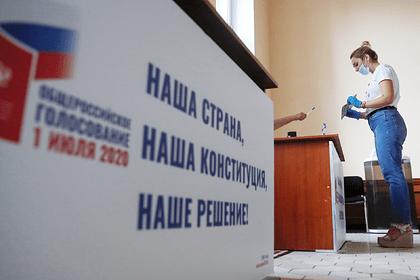 В России начался финальный этап голосования поКонституции